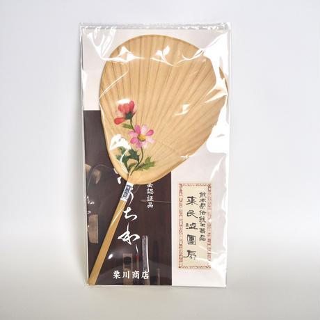 仏扇渋うちわ ちぎり絵 秋桜