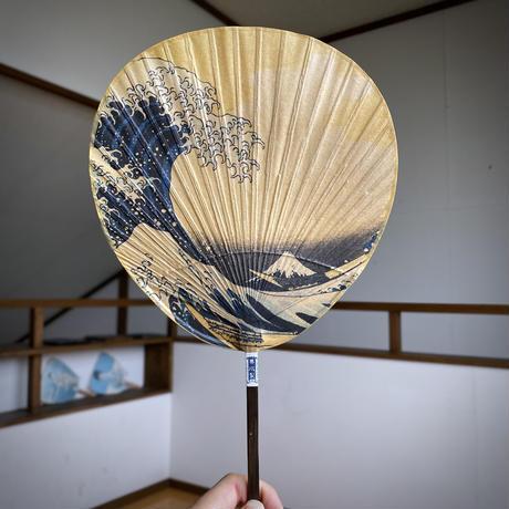 小丸 北斎「神奈川沖浪裏」