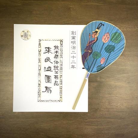 仏扇 祈り-静寂-    中満珠央画