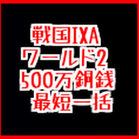 5b672f1def843f2d73002d9d