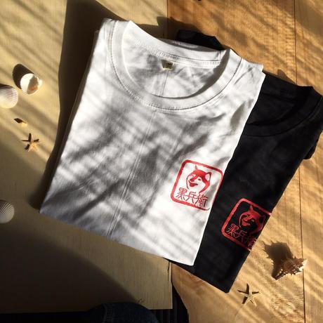 黒兵衛ティーシャツ