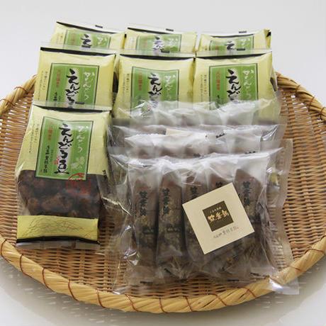「えんどう豆かりんとう」 と 「筑紫路」セット