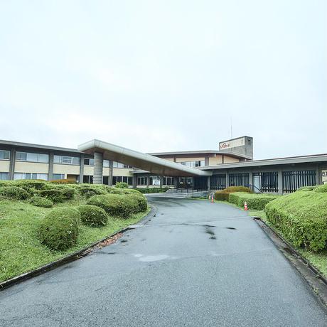 瀬の本高原ホテル  オリジナルタオル