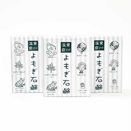 よもぎ石けん(3箱/6個)セット