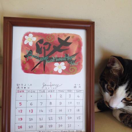 手描きカレンダー