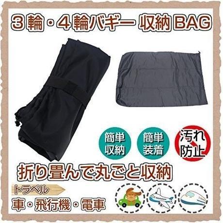 ココハート Cocoheart ペットカート用 収納BAG(日本製)