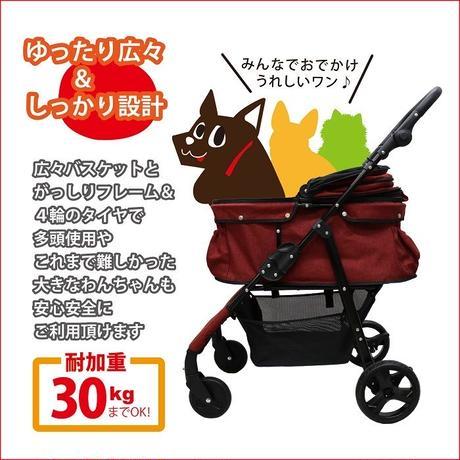 【動画あり】新モデル COCO HEART ココハート 甘えん坊バギーBIG 4輪ペットカート/ペットバギー 中型犬もラクラクのビッグサイズ ワイン