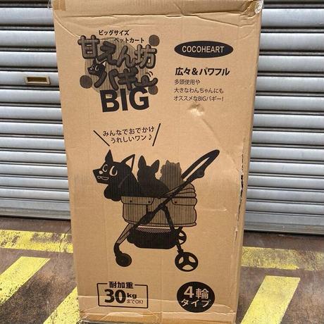 お買い得 訳あり品 COCOHEART ココハート 甘えん坊バギーBIG 4輪ペットカート 中型犬も余裕のビッグサイズ 対面式 多頭用 耐荷重30kg(BIG)