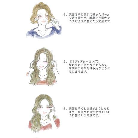 ヘアバーム 40g【 Gentle Gleam / ジェントルグリーム 】