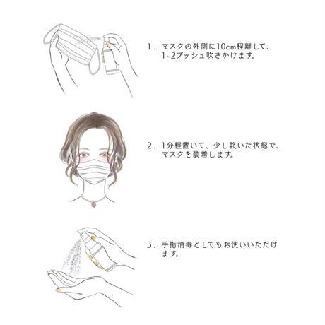 マスクフレグランス 30ml 【 Jasmine / ジャスミン 】
