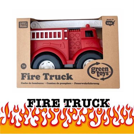 GREEN TOY『FIRE TRUCK』