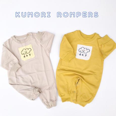【80cm】KUMORI ROMPERS