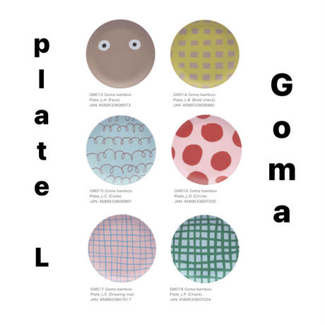 Goma plate【L size】