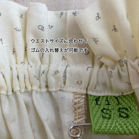fil【SS/70〜100cm】英字もこ短パン