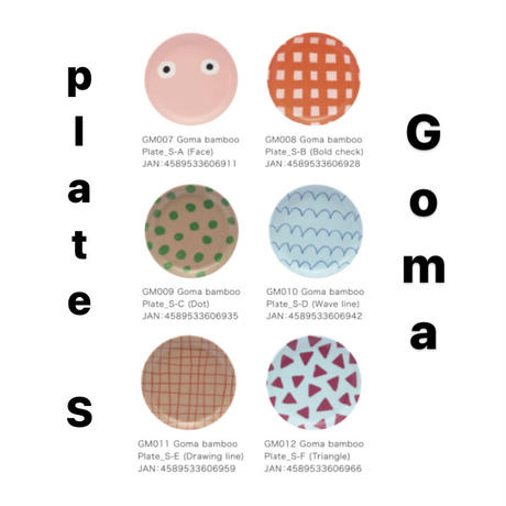 Goma plate【S size】