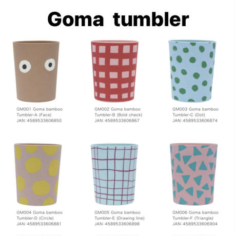 Goma tumbler