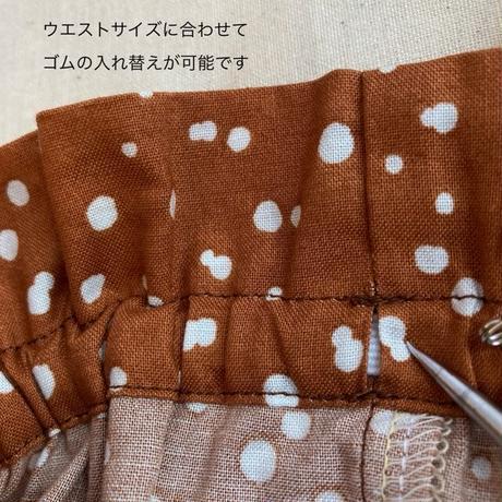 fil【baby65〜90cm】テラコッタ×ドットブルマ