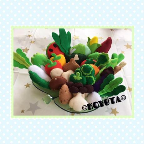 フェルトおままごと【お野菜】