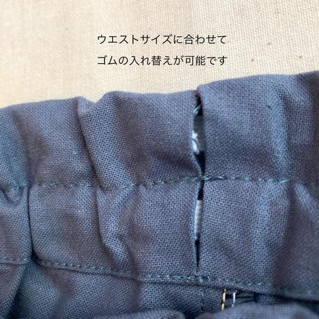 fil【baby65〜90cm】ブルーチャコールブルマ