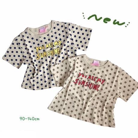 【80-100㎝】YOU ARE MY SUNSHINE t-shirts