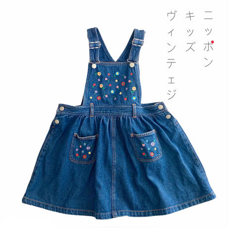 【vintage120cm】お花刺繍デニムワンピース