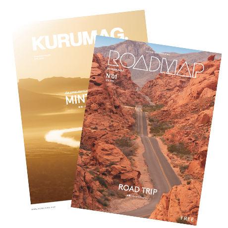 [セット] KURUMAG. No.22 + ROADMAP No.01