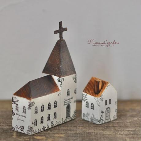 ハウス2個セット(教会⛪️と白S煙突つき)
