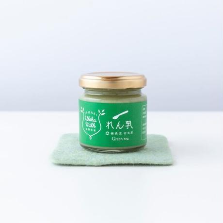 【実生在来茶 挽茶】冠挽茶(かぶせひきちゃ)/  粉末パウダー