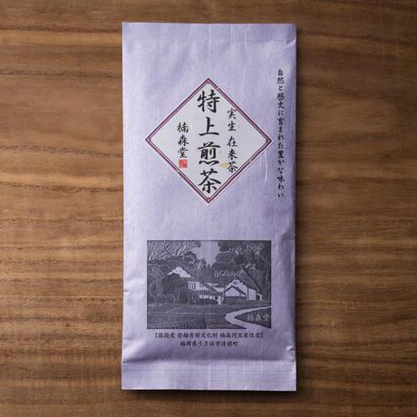 【実生 在来茶】特上煎茶