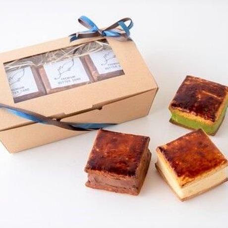 〝cafe & 楠森堂〟コラボ商品 「プレミアムバターサンド」Gift Boxセット各種