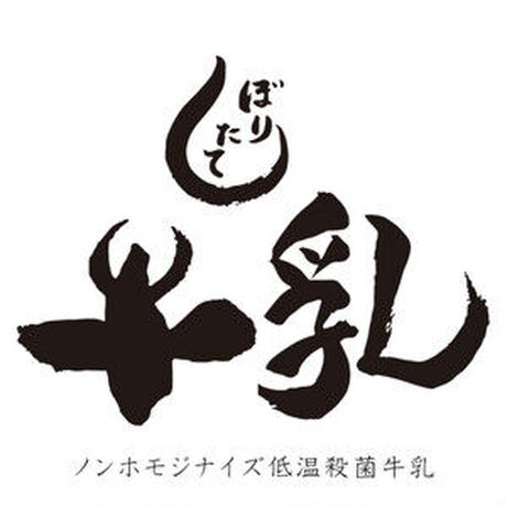 〝cafe & 楠森堂〟コラボ商品 『松野牧場れん乳』〝在来茶+プレーン〟2種セット【※「うきはせれくと」よりご購入できます。ご注文方法をご案内しております!】