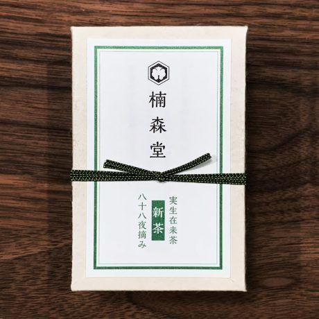 【実生 在来茶】上新茶〈唐津七山・手漉和紙ギフトボックス入り〉
