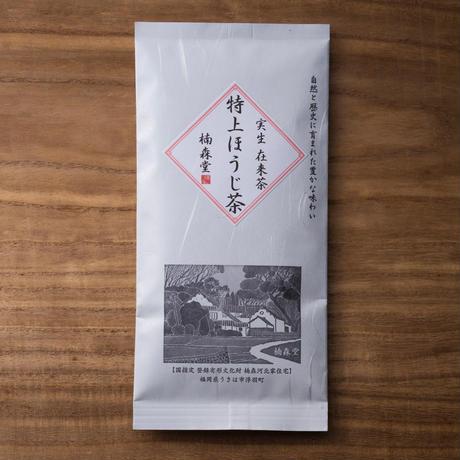 【実生 在来茶】特上ほうじ茶