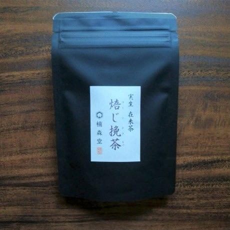 【実生在来茶 挽茶】焙じ挽茶(ほうじひきちゃ)/  粉末パウダー