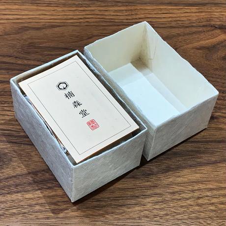 【実生 在来茶】蔵出し煎茶〈唐津七山・手漉和紙ギフトボックス入り〉