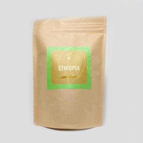 エチオピア 浅煎り 250g