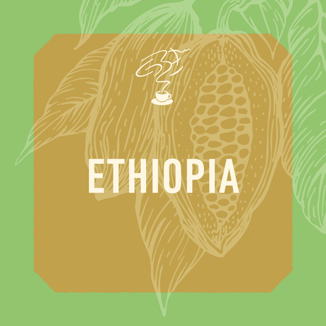 エチオピア 250g