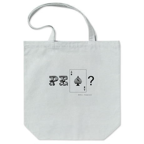 "Kvin. Playground ‎– ""PEACE?"" Tote Bag"