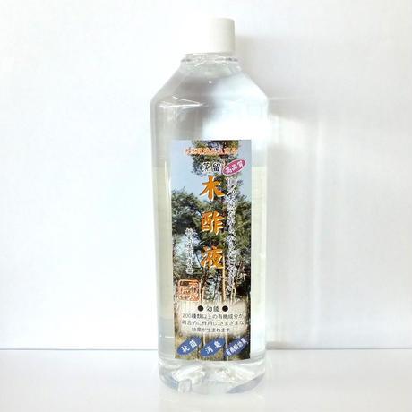 木酢液 蒸留タイプ 500ml
