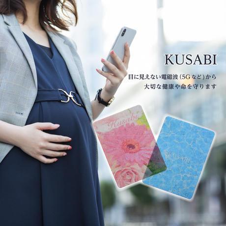 電磁波有益変換シート「KUSABI」【Lサイズ】