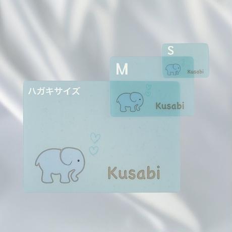 電磁波有益変換シート「KUSABI」[子ども/M]