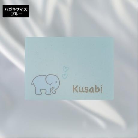 電磁波有益変換シート「KUSABI」[子ども/ハガキサイズ]