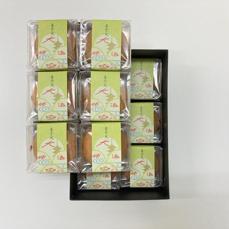 さっぱりとしたレモン餡のおまんじゅう「五山の火」12個入り 京都土産 五山送り火 手土産 ご進物に