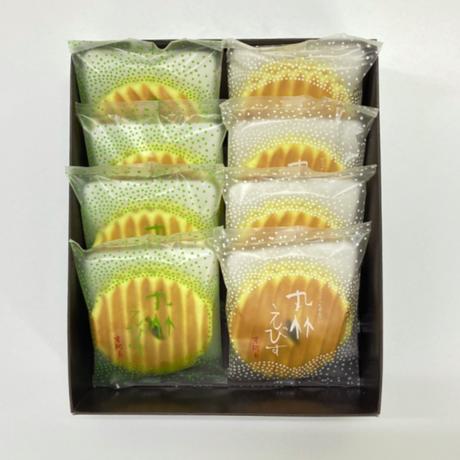 丸竹えびす詰合せ 8枚入り 京阿月 京銘菓
