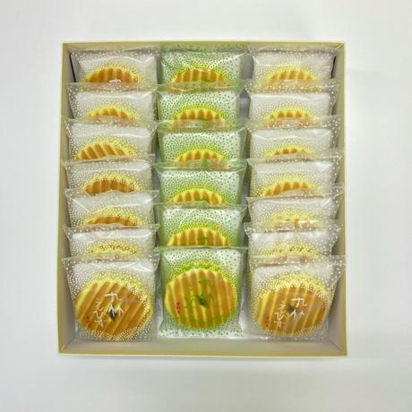 丸竹えびす詰合せ 20枚入り 京阿月 京銘菓