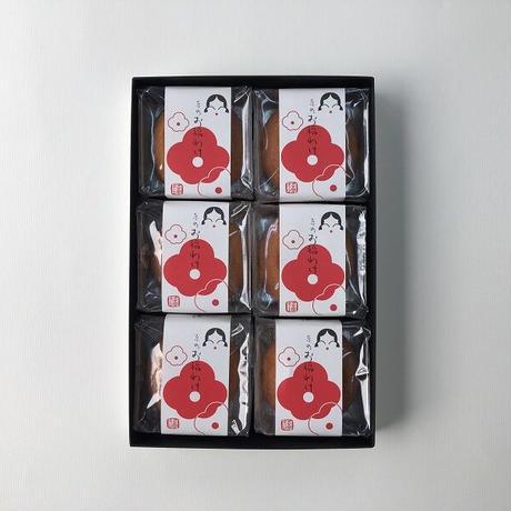 福々しい姿のおまんじゅう「京のお福わけ」6個入り 京都土産 縁起もの お進物に