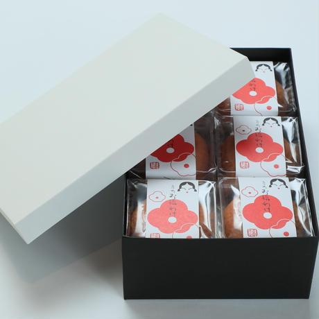 福々しい姿のおまんじゅう「京のお福わけ」12個入り 京都土産 縁起もの ご進物に