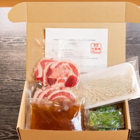冬限定!地産天然いのししそば(猪肉+生蕎麦+お出汁+刻み葱)