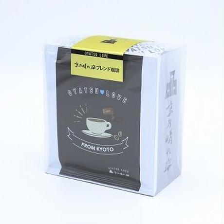 OYATSU LOVE BOX(京乃晴れ姿ブレンド珈琲6袋)