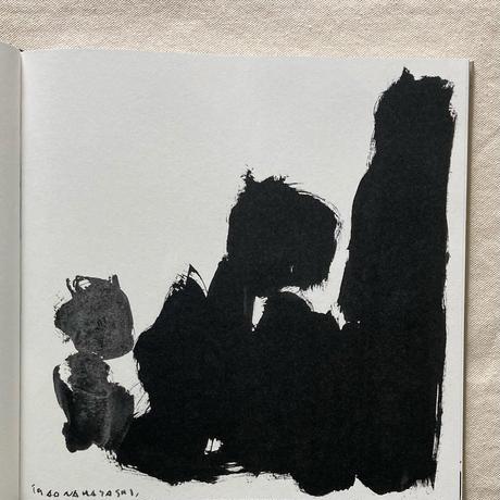 林青那|KUROMONO
